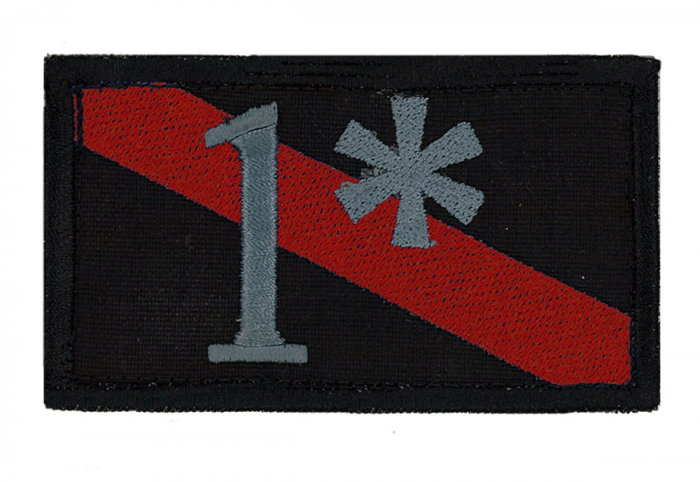 "1* Red Line 2""x3-1/2"""