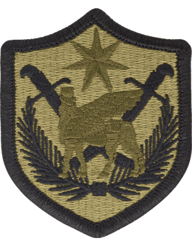 military patch template - ocp unit patch multi national force iraq with fastener