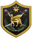 Army Combat Service Identification Badge:  Army Element Multi-National Forces Iraq